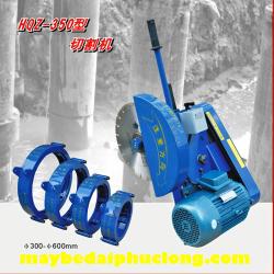 Máy cắt cọc ống HQZ-350